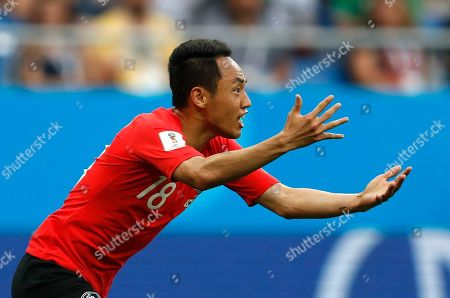 South Korea's Moon Seon-min reacts during the group F match between Mexico and South Korea at the 2018 soccer World Cup in the Rostov Arena in Rostov-on-Don, Russia