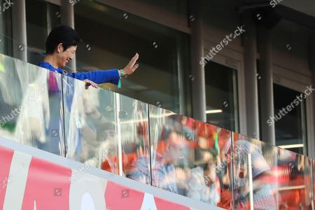 Japan's Princess Takamado greets soccer fans before the start of the group H match between Japan and Senegal at the 2018 soccer World Cup at the Yekaterinburg Arena in Yekaterinburg, Russia