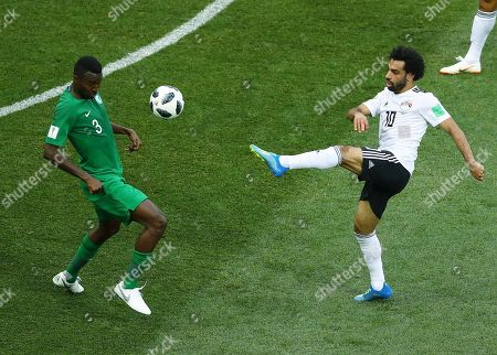 Stock Picture of Mohamed Salah of Egypt and Osama Hawsawi of Saudi Arabia
