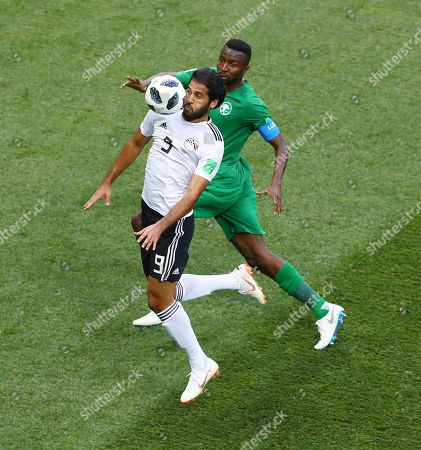 Editorial image of Saudia Arabia v Egypt, Group A, 2018 FIFA World Cup football match, Volgograd Stadium, Russia - 25 Jun 2018