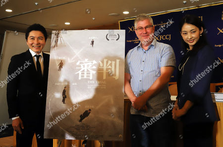 """Stock Photo of (L-R) Japanese actor Tsutomu Niwa, British film director John Williams of Sophia University professor and Japanese actress Rino Tsuneishi pose for photo after they held a press conference of their latest movie """"The Trial"""" which will be screening on June 30 at the Foreign Correspondents' Club of Japan"""
