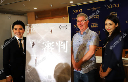 """Stock Picture of (L-R) Japanese actor Tsutomu Niwa, British film director John Williams of Sophia University professor and Japanese actress Rino Tsuneishi pose for photo after they held a press conference of their latest movie """"The Trial"""" which will be screening on June 30 at the Foreign Correspondents' Club of Japan"""