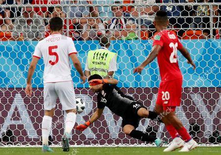 Editorial image of Group G Panama vs Tunisia, Saransk, Russian Federation - 28 Jun 2018