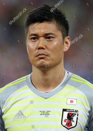 Eiji Kawashima (JPN)FIFA World Cup Russia 2018 Round of 16 match match between Belgium 3-2 Japan at Rostov Arena in Rostov-on-Don, Russia.