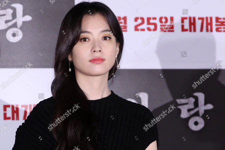 Editorial picture of Presentation of new film 'Illang: The Wolf Brigade', Seoul, Korea - 20 Jul 2018