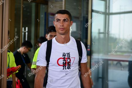 Cristiano Ronaldo visits Beijing