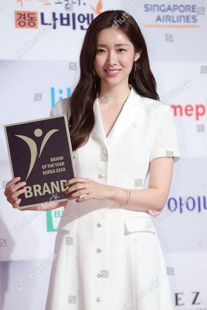 Stock Image of Cha Jung-won