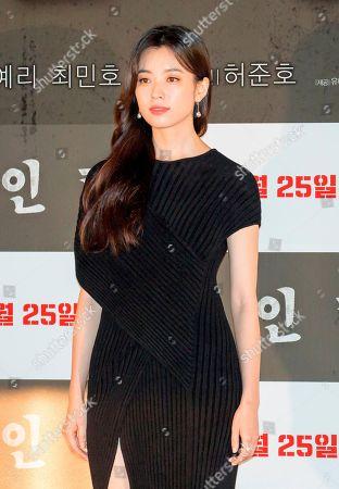 Stock Image of Han Hyo-joo