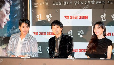 Jung Woo-sung, Gang Dong-Won and Han Hyo-joo