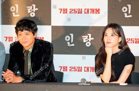 Gang Dong-Won and Han Hyo-joo