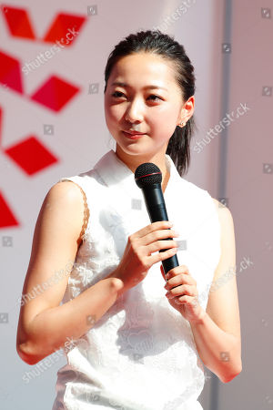 Stock Image of Airi Hatakeyama
