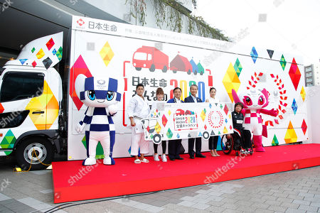 Editorial image of Olympic Countdown Event, Tokyo, Japan - 24 Jul 2018