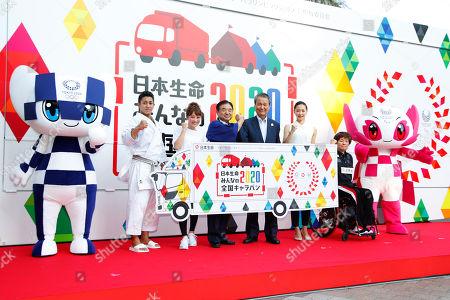 Stock Image of (L to R) Miraitowa, Ryo Kiyuna, Nana Suzuki, Toshiaki Endo, Yoshinobu Tsutsui, Airi Hatakeyama, Chika Uemura, Someity