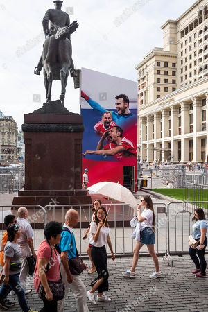 Editorial photo of Russia Daily Life, Moscow, Russian Federation - 26 Jul 2018