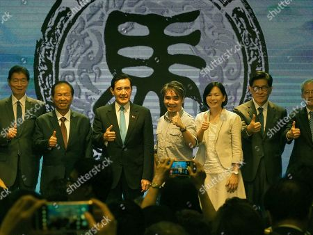 Editorial image of Former Taiwan president Ma Ying-jeou launches foundation amid call to run for president in 2020, Taipei - 27 Jul 2018
