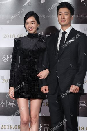 South Korean actor Park Hae-il (R) and actress Soo Hae (L) pose for photos at a press event for their new movie 'High Society' in Seoul, South Korea, 31 July 2018.
