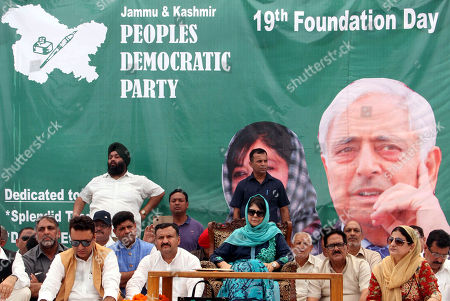 People's Democratic Party (PDP) President and former Jammu and Kashmir Chief Minister Mehbooba Mufti along with senior leaders attends a public rally on the 19th Foundation Day of PDP