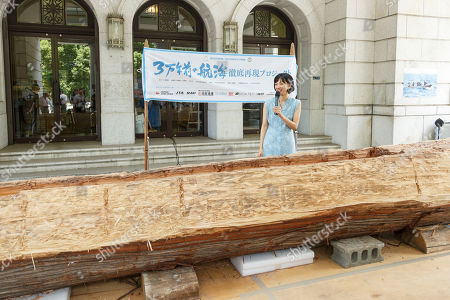 Stock Image of Japanese actress and singer Hikari Mitsushima stands in front of a wooden dugout canoe during a news conference at the National Museum of Nature and Science in Tokyo. The museum aims to collect 30 million yen to recreate the Japanese ancestors' journey between Taiwan and Yonaguni Island on a wooden dugout canoe.