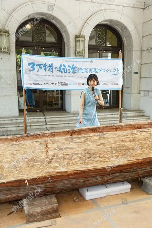 Stock Picture of Japanese actress and singer Hikari Mitsushima during a news conference at the National Museum of Nature and Science in Tokyo. The museum aims to collect 30 million yen to recreate the Japanese ancestors' journey between Taiwan and Yonaguni Island on a wooden dugout canoe.