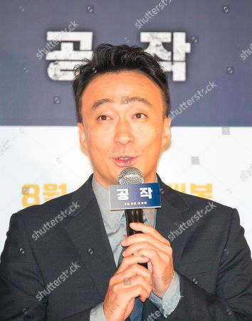 "Lee Sung-Min, : South Korean actor Lee Sung-Min attends a press conference for his new film 'The Spy Gone North' at a theatre in Seoul, South Korea. The spy film tells the story of a South Korean spy who goes undercover as a businessman in North Korea in the 1990s to infiltrate North's nuclear facilities using the codename ""Black Venus""."