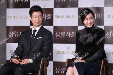 Park Hae-il and Su Ae