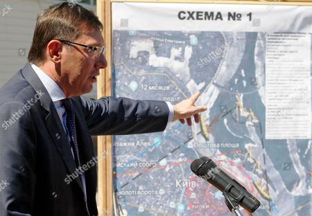 General Prosecutor of Ukraine Yuriy Lutsenko speaks during a press-conference on the Ukrainian Security Service base near Kiev, Ukraine, 02  August 2018. Former Ukrainian lawmaker Nadiya Savchenko and  Head of Ukrainian center for hostage release 'Officer Corps' Volodymyr Ruban are accused of planning 'a large-scale terrorist act' in Kiev with the use of 120mm calibre mortars, small arms, sniper rifles, combat grenades for the overthrow of the constitutional system and seizure of state power.