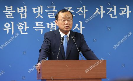 Park Sang-yoong, spokesman for independent Counsel Huh Ik-bum, speaks at a press briefing at the counsel's office in Seoul, South Korea, 20 August 2018. The counsel is looking into an opinion-rigging scandal involving a power blogger known as Druking, some aides to President Moon Jae-in and ruling Democratic Party lawmakers.
