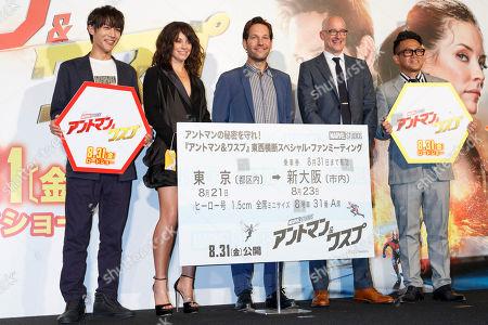 Stock Photo of (L to R) Taishi Nakagawa, Evangeline Lilly, Paul Rudd, Peyton Reed and Daisuke Miyagawa