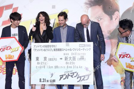 Editorial photo of 'Ant-Man and the Wasp' film photocall, Tokyo, Japan - 21 Aug 2018