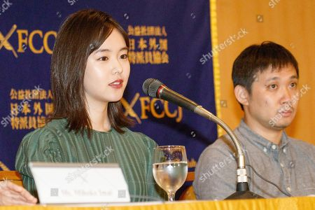 Erika Karata and director Ryusuke Hamaguchi