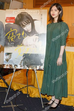 Editorial picture of 'Asako I and II' film screening preview, Tokyo, Japan - 29 Aug 2018