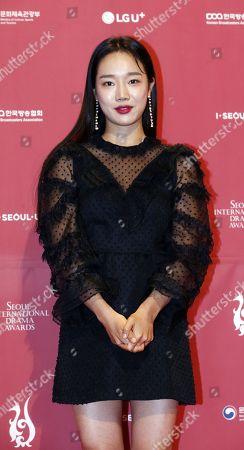 Editorial image of Seoul International Drama Awards 2018, Korea - 03 Sep 2018