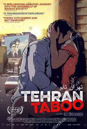 Tehran Taboo (2017) Poster Art