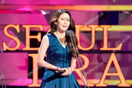 Stock Image of Lee Bo-young