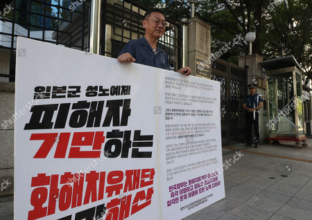 Actor Kim Eui-sung stages a one-man protest outside the foreign ministry in Seoul, South Korea, 07 September 2018. Eui-sung was demanding the disbandment of a foundation funded by Japan to help South Korea's comfort women victims.