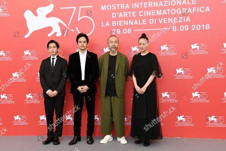 Shinya Tsukamoto, Ryusei Maeda, Sosuke Ikematsu, Yu Aoi