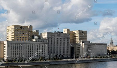 Stock Image of A general view of the National Defense Control Center which is the supreme command and control center of the Russian Ministry of defense and the Russian Armed Forces in Moscow, Russia, 18 September 2018. The Israeli ambassador was invited to visit Russian Foreign Ministry to explain the alleged Israeli air strike last night near Russian military base in Latakia in Syria and to get an official reaction on downed military plane, an Ilyushin Il-20, with 15 crew members on board. The Russian planed was downed by mistake by Syrian anti aicraft defense during an alleged attack by the Israeli air force on Syrian targets near the Russian air base Khmeymim.