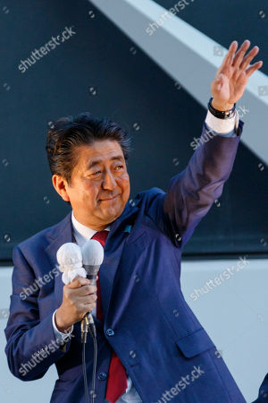 Prime Minister of Japan Shinzo Abe Liberal Democratic Party campaign, Tokyo