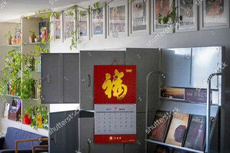 Stock Picture of A calendar dated July 2018 hangs from a cabinet in the management office of actor Fan Bingbing in Beijing. Fan Bingbing, one of the China's best known stars and a rising Hollywood star, has well and truly fallen off the map amid vague allegations of tax shenanigans and possibly other infractions that have put her at odds with China's Communist Party-appointed culture czars