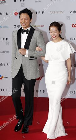 South Korean actors Kim Nam-gil (L) and Han Ji-mn (R) arrive for the opening ceremony of the 23rd Busan International Film Festival (BIFF) in Busan, South Korea, 04 October 2018. The BIFF will screen 323 films from 79 countries and runs from 04 to 13 October 2018.