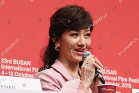 Editorial picture of 23rd Busan International Film Festival (BIFF), Korea - 05 Oct 2018