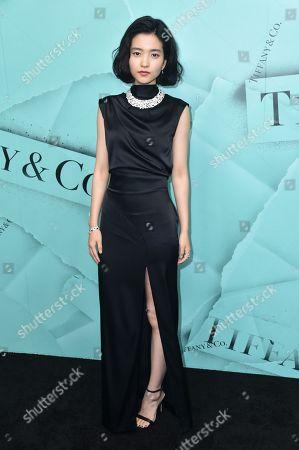 Stock Picture of Kim Tae Ri