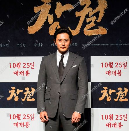 Stock Picture of Jang Dong-gun