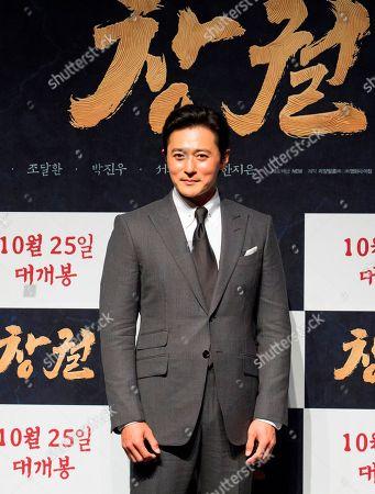 Stock Image of Jang Dong-gun