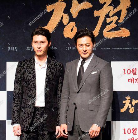 Editorial picture of 'Rampant' film photocall, Seoul, Korea - 28 Sep 2018