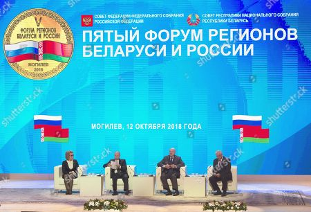 Fifth Forum of the Regions of Russia and Belarus. Left to right: Chairman of the Federation Council of Russia Valentina Matvienko, Russian President Vladimir Putin, Belarusian President Alexander Lukashenko and Chairman of the Council of the Republic of the National Assembly of Belarus Mikhail Myasnikovich during plenary session of the forum.