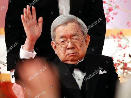 Stock Image of Japanese Masahito, Prince Hitachi waves towards guests and laureates as he leaves the 30th Praemium Imperiale Awards Ceremony in Tokyo, Japan, 23 October 2018. The Praemium Imperiale is a global arts prize awarded annually by the Japan Art Association. Five laureates are nominated in the fields of Painting, Sculpture, Architecture, Music and Theater/Film.