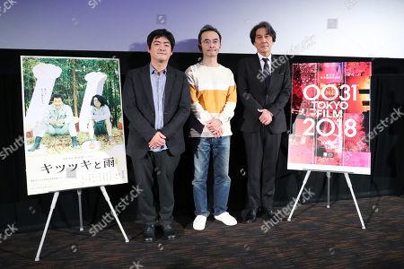 Stock Photo of Shuichi Okita, Kanji Furutachi, Koji Yakusho