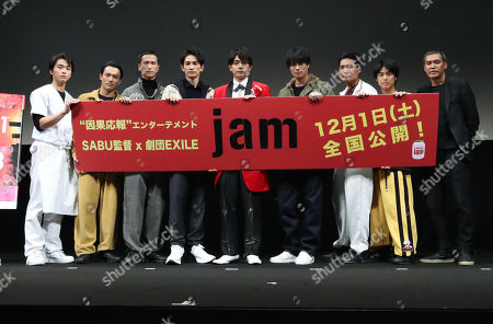 Stock Picture of 'Jam' press conference - Kanta Sato, Yuta Ozawa, Shintaro Akiyama, Keita Machida, Sho Aoyagi, Nobuyuki Suzuki, Masayasu Yagi, Hayato Onozuka, SABU