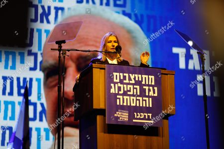 Israeli politician and leader of the opposition, Tzipi Livni (C), speaks during a ceremony on the occasion of the 23th anniversary of the assassination of former Israeli Prime Minister Yitzhak Rabin, on Rabin Square in Tel Aviv, Israel, 03 November 2018 evening. Yitzhak Rabin was assassinated at a peace rally in support of the Oslo Accords on 04 November 1995, by an ultra-Orthodox Jewish gunman. The day marks the 23rd anniversary since the assassination according to the Hebrew calendar.